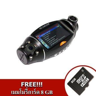 Morestech กล้องติดรถยนต์ 2 เลนส์ - รุ่น SC310 (GP400) ตัว TOP มี GPS Logger (ฟรี Memory Card 8 GB)