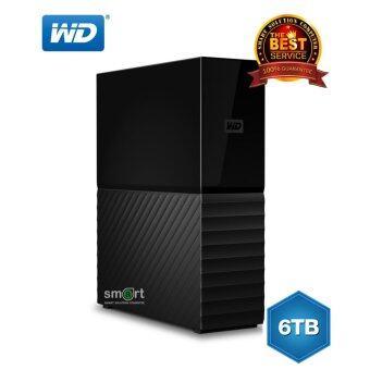 WD My Book 2017 6TB (WDBBGB0060HBK-SESN) USB 3.0 External Hard Drive