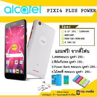 Alcatel Pixi4 Plus Power