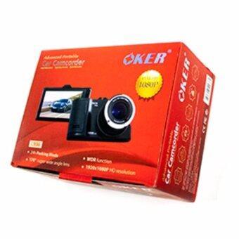 กล้องติดรถยนต์ OKER C936 -