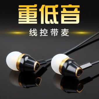 Mobile Phone In-Ear Wire Bass With Wheat Earphones - intl
