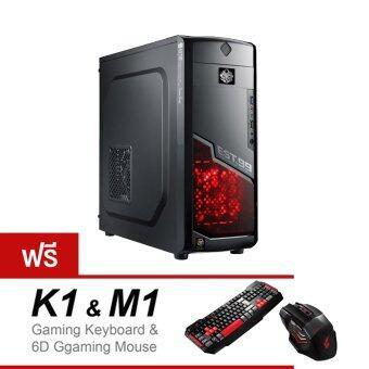 Monster Gaming Dual Graphic/AMD A10-7890K/AMD Radeon R7 250 2GB/1TB/RAM 8 GB