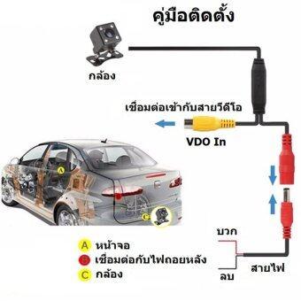 G2G กล้องมองหลังติดรถยนต์ สำหรับใช้ดูภาพตอนถอยหลัง สีดำ
