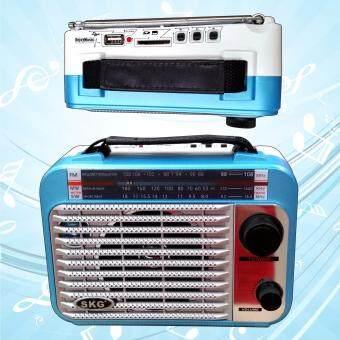 SKG วิทยุ รุ่น SR-1002 BT - สีฟ้า