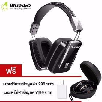 Bluedio หูฟังตัดเสียงรบกวน ANC Active Noise Cancelling Bluetooth 4.1 รุ่น F800