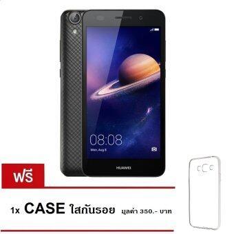 Huawei Y6II 16GB (Black) แถมฟรี Case ใสกันรอย มูลค่า 350.- บาท