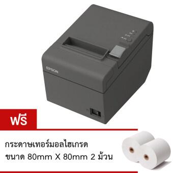 Epson TM-T82 Thermal ,USB-Parallel เครื่องพิมพ์เอปสัน สลิป ใบเสร็จรับเงิน ใบกำกับภาษี (สีดำ)