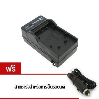 Battery Man Sony แท่นชาร์จแบตเตอรี่กล้อง รุ่น NP-BX1 (ฟรี สายชาร์จสำหรับชาร์จในรถยนต์)