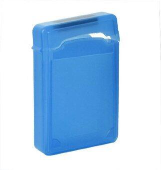 Leegoal 3.5 Inch IDE SATA HDD Hard Drive Storage Box Protective Case, Blue - intl