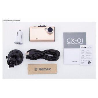 Remax กล้องติดรถยนต์ รุ่น CX-01