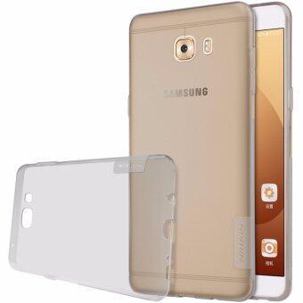 Nillkin Ultra Thin Soft TPU Silicon Back Case for Samsung GALAXY C9 Pro / C9000 (Brown) - intl
