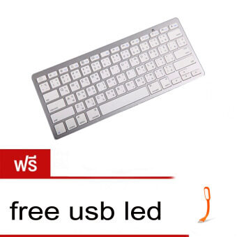 บลูทูธ bluetooth keyboard for ipad iphone ios ภาษาไทย White