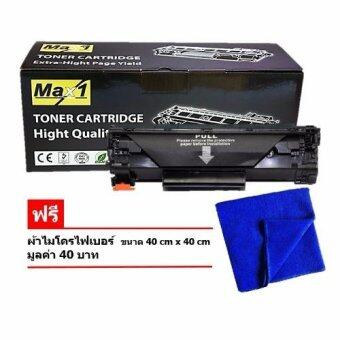 Max1 Laser Toner 15A HP LaserJet 1000W (C7115A) (Black)