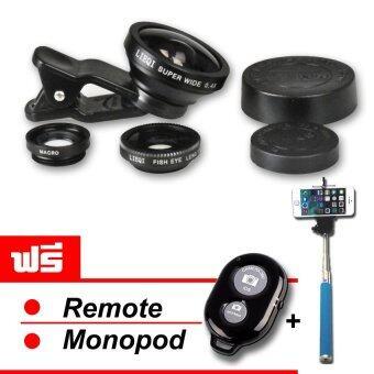 LIEQI-003 3in1 Universal Clip Lens (Super Wide macro Fisheye) - สีดำ แถมฟรี Monopod (สีฟ้า)+ Remote (สีดำ)