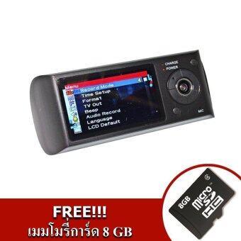 Morestech กล้องติดรถ 2 เลนส์ เมนูไทย - รุ่น R300 (ฟรี Memory Card 8 GB)