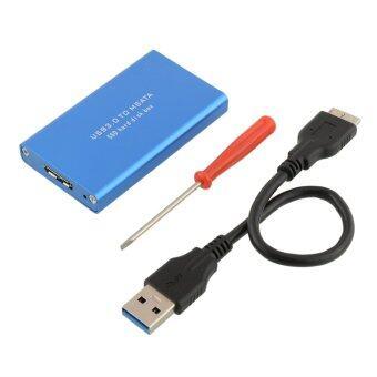 LS-721M USB 3.0 to MSATA SSD Storage Case Hard Disk Drive Box Aluminum (Blue) - Intl