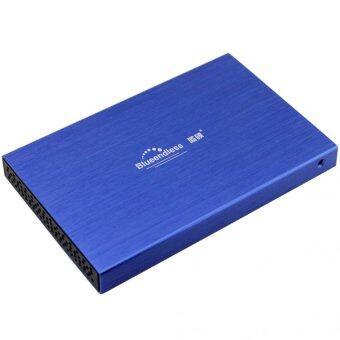 "ZS HDD BOX 2.5"" รุ่นLX25 hdd usb2.0 (สีน้ำเงิน)"