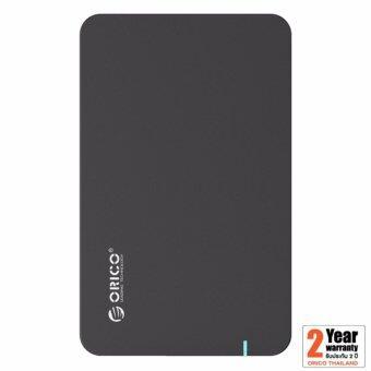 Orico กล่องอ่านฮาร์ดดิสก์ HDD Enclosure USB 3.0 UASP รุ่น 2569S3-BK ( Black )