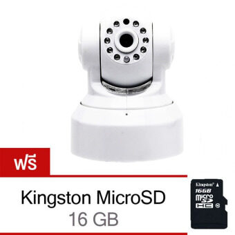 Orbia PnP Cam กล้อง IP Camera Wireless Plug and Play (White) แถมฟรี Kington 16 GB