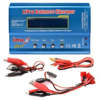 i-MAX B6 LCD Screen Digital RC Lipo Battery Balance Charger Power Supply