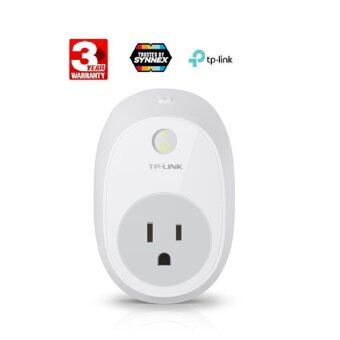 TP-LINK WI-FI SMART PLUG HS100 -1 YEAR (BY SYNNEX,TP-LINK SERVICE CENTER)