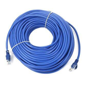 BB Link Cable Lan CAT5E สายแลน เข้าหัวสำเร็จรูป 50 เมตร (สีน้ำเงิน)