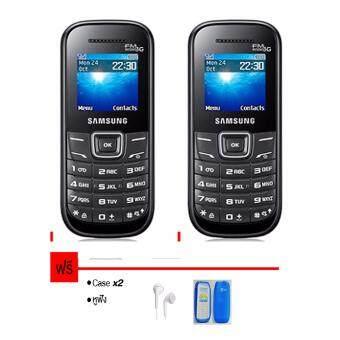 Samsung Hero 3G B109