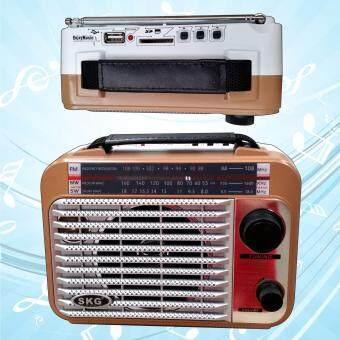 SKG วิทยุ รุ่น SR-1002 BT - สีกาแฟ