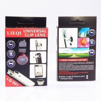 Clip Lens เลนส์มือถือ 3in1 เลนส์เซลฟี่ เลนส์โทรศัพท์ เลนส์ส่องพระ กล้องส่องพระ กล้องส่องเพชร (สีดำ)