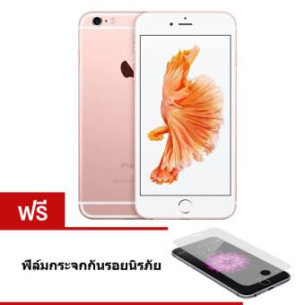 REFURBISHED Apple iPhone6 64 GB 4.7