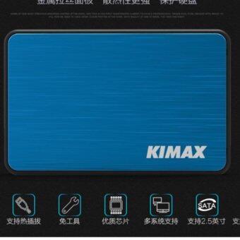 "HDD Box 2.5"" USB3.0 รุ่นLx 23 สีฟ้า"