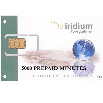 sales Iridium บัตรเติมเงินโทรศัพท์ดาวเทียม จำนวน 5000 นาที ระยะเวลา 2 ปี (White) รีวิว