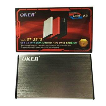 "OKER BOX Hard Drive ST-2513 USB 2.0 / 2.5"" SATA External Hard Drive Enclosure กล่องใส่ฮาร์ดดิส (Silver)"