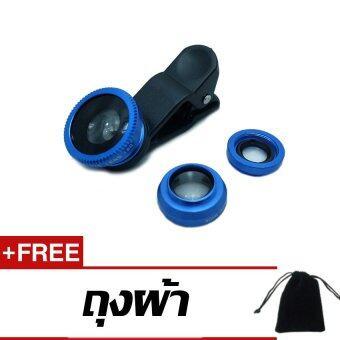 JC Gadget Clip Lens เลนส์มือถือ 3in1 ( สีฟ้า ) + ถุงผ้า