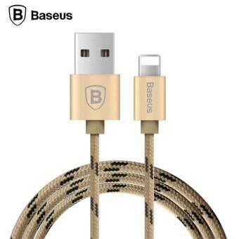 Baseus 150cm USB Cableสายชาร์จแบต สายชาร์จไอโฟนNylon Braided Fast Data Sync Charging Lightning Cable for iPhone(Rose gold) (Rose Gold)