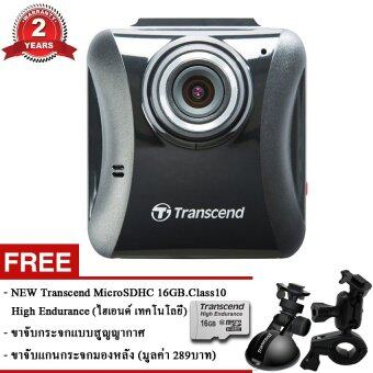 Transcend กล้องติดรถยนต์ DrivePro 100 Full HD 1080P(Black) ฟรี ขาจับแกนกระจกมองหลัง (รับประกันศูนย์)