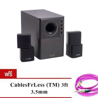 MICROLAB รุ่น X2 2.1 Speaker (แถมฟรี CablesFrLess)