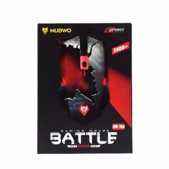 เมาส์ Mouse NUBWO รุ่น NM-78A BATTLE (สีดำ-แดง)