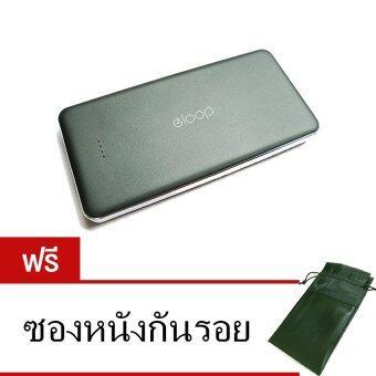 Eloop E13 Power Bank 13000mAh - สีดำ (ฟรี ซองหนังกันรอย)