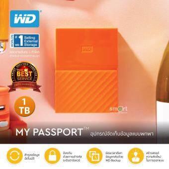 "WD New My Passport Ultra 2017 1TB USB 3.0 2.5"" (Orange)(WDBYNN0010BOR-WESN)"