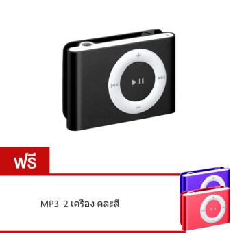 BEST Mini Clip MP3 เครื่องเล่น MP3 ขนาดพกพา Music Player - Black (แถมฟรี Mini MP3 เครื่องเล่น ขนาดพกพา Red+Blue)