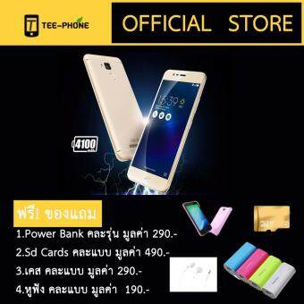 ASUS Zenfone3 Max จอ