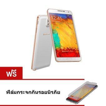 REFURBISHED Samsung Galaxy Note 3 LTE (White/Gold) Free Temper Glass