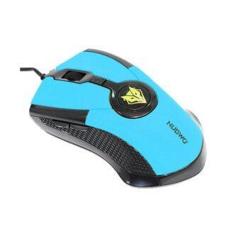 NUBWO Mouse Gaming เมาส์สำหรับคอเกมเมอร์ รุ่น Ancient NM-84 - สีฟ้า