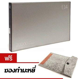 Eloop Power Bank 20000 mAh รุ่น E14 - สีเงิน