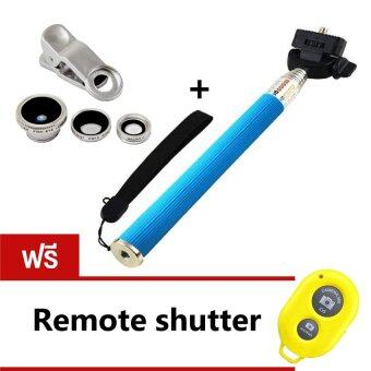 Universal clip lens 3 in1 - สีเงิน + Monopod Selfie Z07-1 - สีฟ้า (ฟรี Remote Shutter - สีเหลือง)