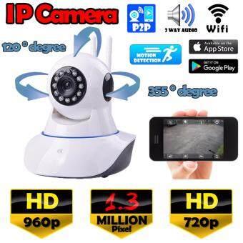 PNP ONVIF IP Camera CCTV กล้องวงจรปิด/กล้องไอพี 1.3 ล้านพิกเซล HD 720P IR Cut Wi-Fi และ ไมโครโฟน ในตัว
