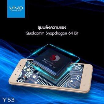 Vivo V5 Ram 4GB