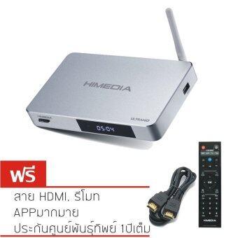 Himedia Q5 Pro New 2016