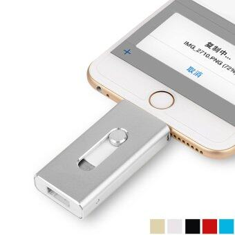 64GB 64GB 64GB For iPhone OTG Pen Drive High Speed Mobile USB FlashDisk Custom Gift(silver) - intl